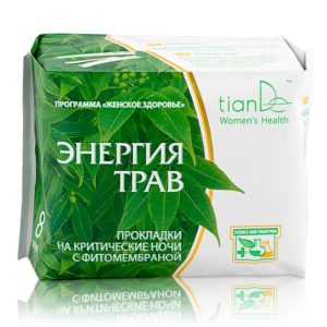 """Absorbante pentru nopți critice cu fitomembrană """"Energia plantelor"""""""