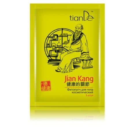 Plasture transdermic Jian Kang